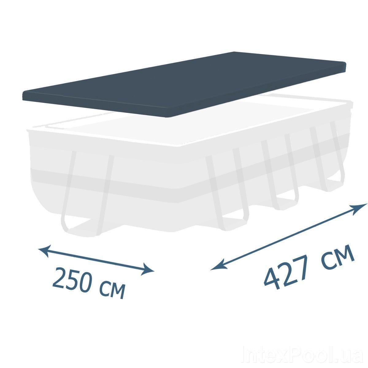Тент - чехол для каркасного бассейна IntexPool 44010, 472 х 250 см