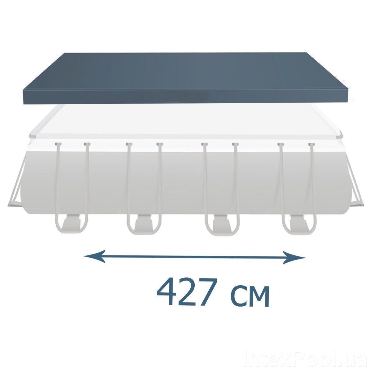 Тент - чехол для каркасного бассейна IntexPool 44011, 427 х 427 см