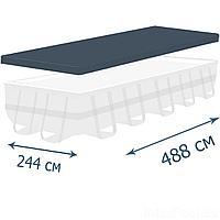 Тент - чехол для каркасного бассейна IntexPool 44012, 488 х 244 см