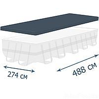 Тент - чехол для каркасного бассейна IntexPool 44013, 488 х 274 см