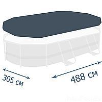 Тент - чехол для каркасного бассейна IntexPool 44014, 488 х 305 см