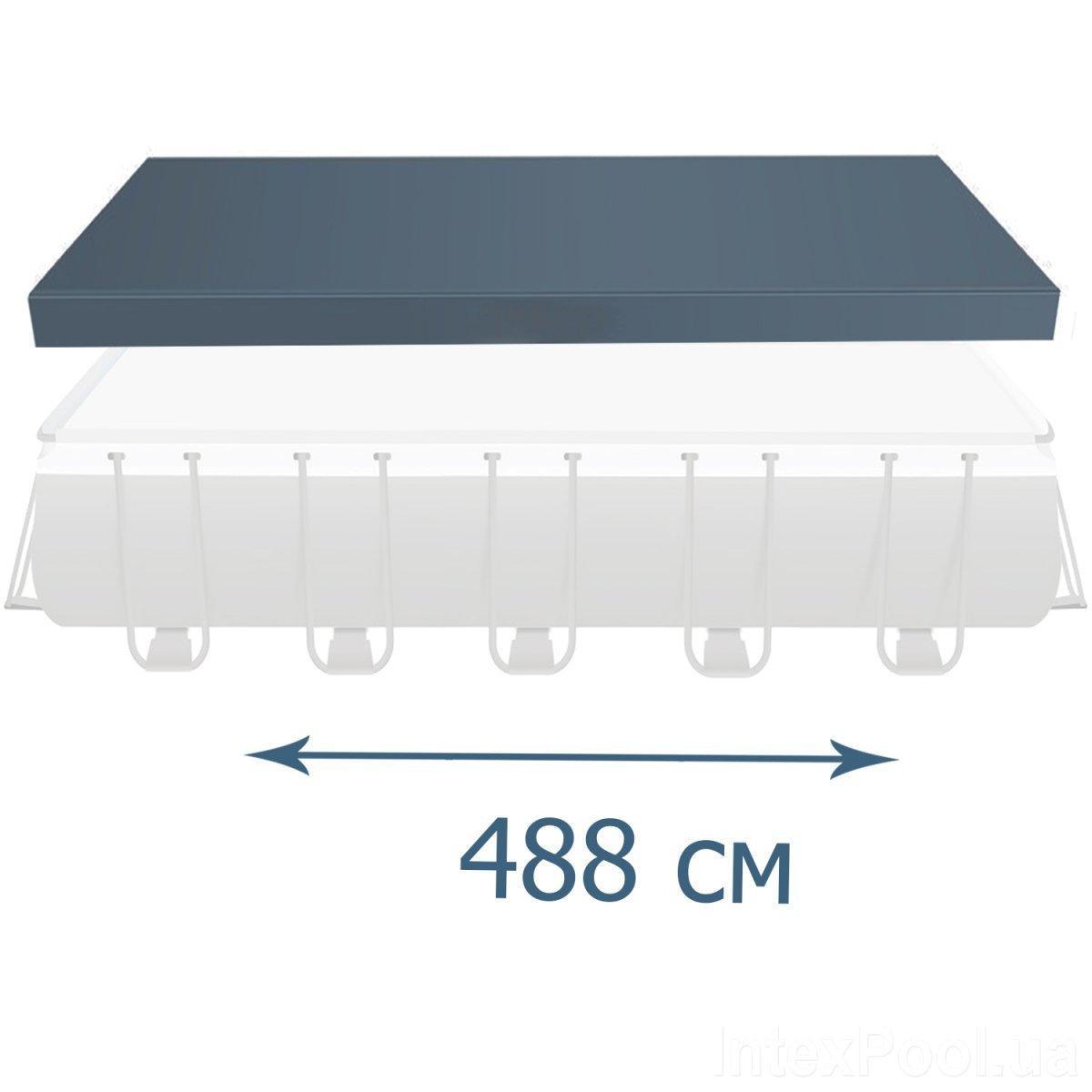 Тент - чехол для каркасного бассейна IntexPool 44015, 488 х 488 см