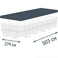 Тент - чехол для каркасного бассейна IntexPool 44016, 503 х 274 см