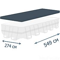 Тент - чехол для каркасного бассейна IntexPool 44017, 549 х 274 см