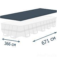 Тент - чехол для каркасного бассейна IntexPool 44020, 671 х 366 см