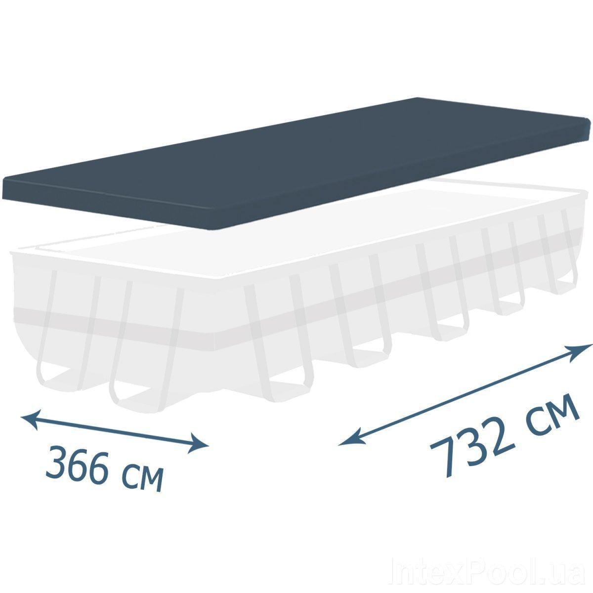 Тент - чехол для каркасного бассейна IntexPool 44021, 732 х 366 см