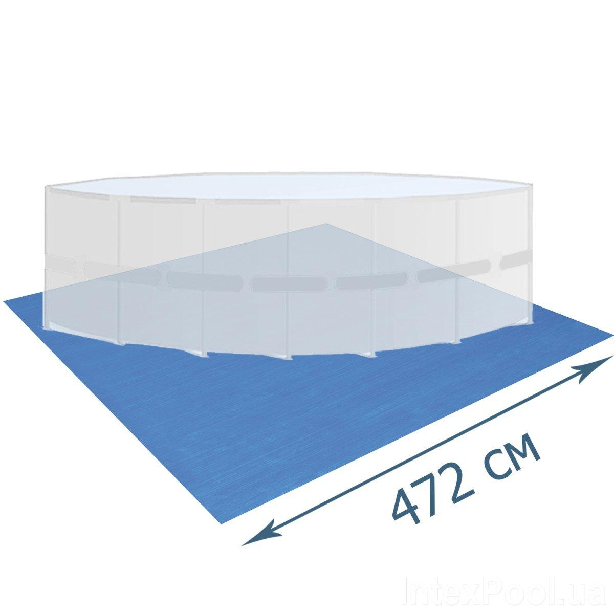 Подстилка для бассейна Intex 28048, 472 х 472 см, квадратная