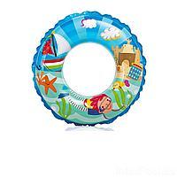 Надувной круг Intex 59242 Море, 61 см