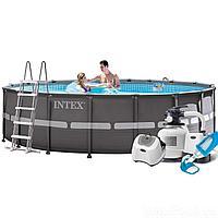 Каркасный бассейн Intex 26330 - 16, 549 х 132 см (150 мл/11 г/ч, 10 000 л/ч, набор, лестница, тент, подстилка)