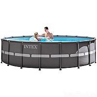 Каркасный бассейн Intex 26330- 0, 549 х 132 см