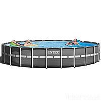 Каркасный бассейн Intex 26340 - 0, 732 x 132 см