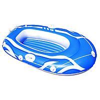Одноместная надувная лодка Bestway 61050 Hydro - Force, голубая, 145 х 87 см