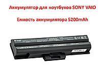 Аккумулятор для ноутбуков SONY VAIO VGN-AW53FB (VGP-BPS13A/B, VGN-AW110J) 11.1V 5200mAh