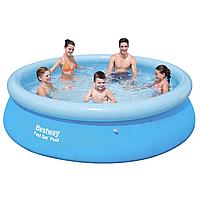 Надувной бассейн Bestway 57271, 274 х 76 см