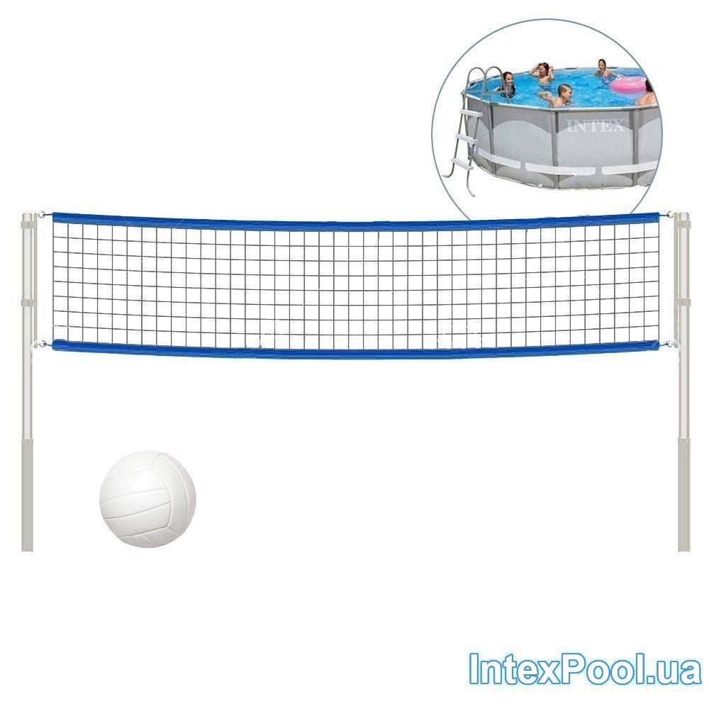 Сетка для волейбола (с крепежами и стойками) Intex 58951 для круглых бассейнов размерами 488 см, 549 см, 732 см