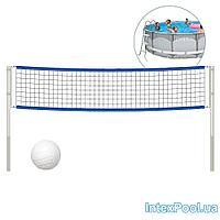 Сетка для волейбола (с крепежами и стойками) Intex 58951 для круглых бассейнов размерами 488 см, 549 см, 732 см, фото 1