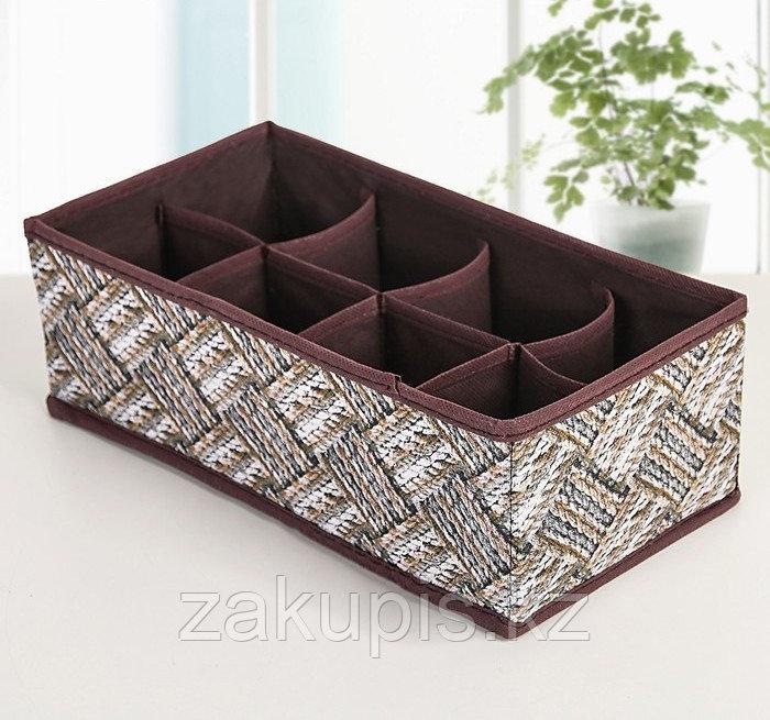 Органайзер для белья 28×14×10 см, 8 ячеек