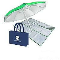 Набор 3 в 1 для пляжа IntexPool 72060-3 (зонт, подстилка, эко - сумка), зеленый