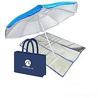 Набор 3 в 1 для пляжа IntexPool 72060-3 (зонт, подстилка, эко - сумка), синий