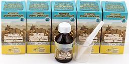 [Комплект из 5 шт.] Масло Йеменское (Yemeni Oleum) 100% ORIGINAL, 5 шт. по 30 мл.