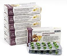 [Комплект из 6 пачек на 1 курс] Дамасский рецепт: комплекс экстрактов Гвоздика, корица, имбирь, 6 * [30 капсул по 500 мг]