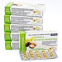 [Комплект Женское здоровье на 1 курс] Масло примулы вечерней и аргании в капсулах, 6 пачек * [15 шт. по 500 мг.]