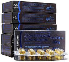 [Комплект 6 шт. на 1 курс] Рыбий жир Королевский Стандарт Омега-3 35%, 6 * [30 капсул по 500 мг.]