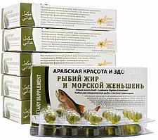[Комплект 6 пачек на 1 курс] Капсулы Рыбий жир и Морской женьшень (экстракт ламинарии), 6 * [30 шт. по 500 мг.]