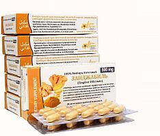[Комплект на 1 курс] Занджабиль: имбирь аптечный в капсулах, 6 пачек по 30 шт. (500 мг.)