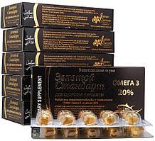 [Комплект на 1 курс из 6 пачек] Рыбий жир Золотой Стандарт Омега-3 20%, 6 * [30 капсул по 500 мг.]