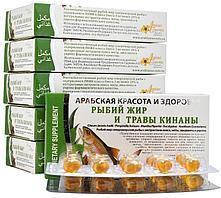 [Комплект 6 шт. на 1 курс] Рыбий жир с экстрактами аниса, мяты, эвкалипта и укропа, 6 * [30 шт. по 500 мг.]