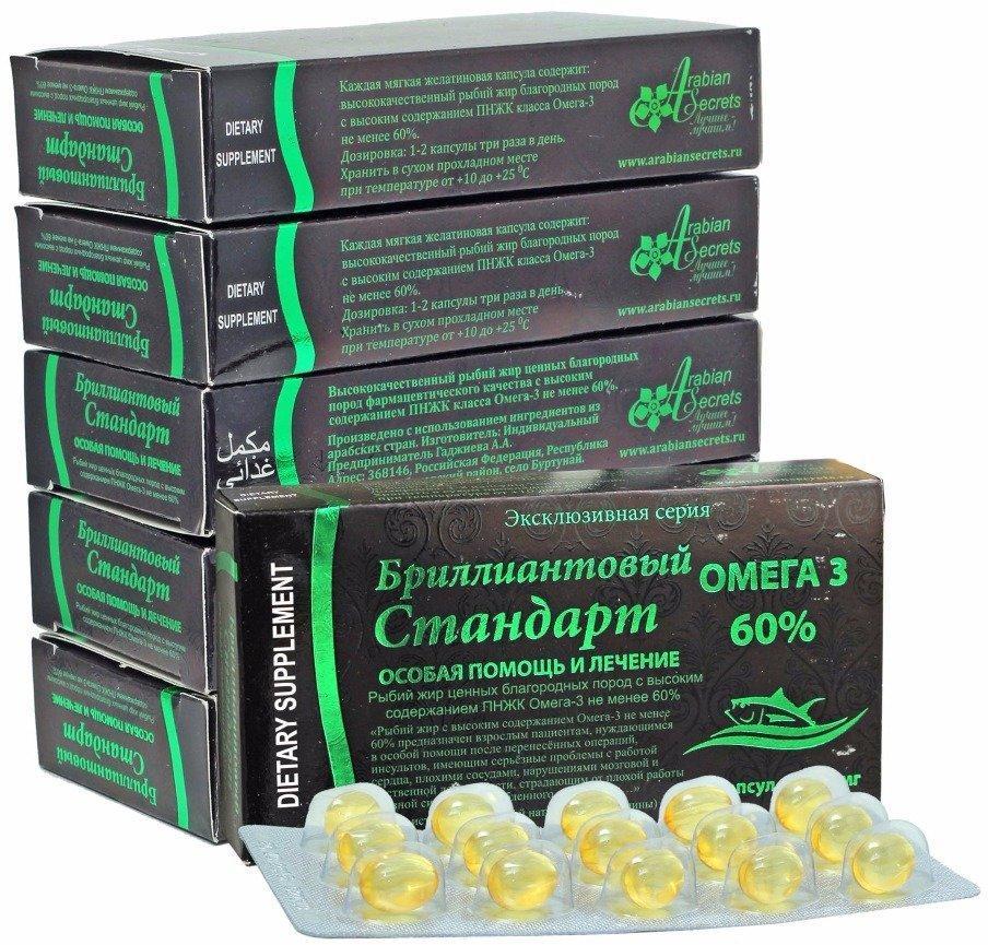 [Комплект на 1 курс из 6 пачек] Рыбий жир Бриллиантовый стандарт Омега 3 60% в капсулах, 6 * [15 шт. по 500 мг.]