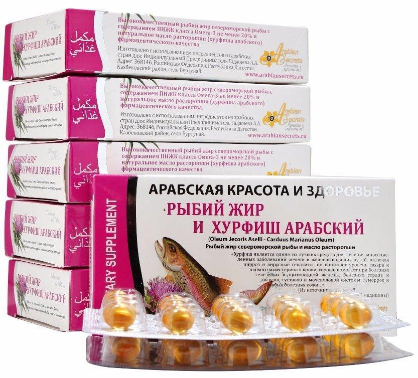 [Комплект 6 шт. на 1 курс] Рыбий жир и Хурфиш Арабский: рыбий жир и масло расторопши в капсулах, 6 * [30 шт. по 500 мг.]