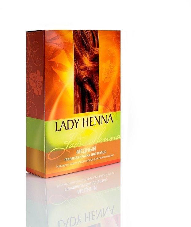 Медный - натуральная краска для волос LADY HENNA, 2х50 г