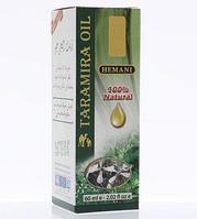Масло семян рукколы (Taramira oil) для роста ресниц, бровей и волос Hemani, 60 мл.