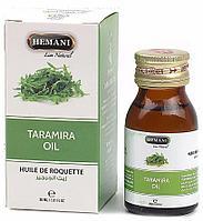 Масло семян рукколы (Taramira oil) для роста ресниц, бровей и волос Hemani, 30 мл.