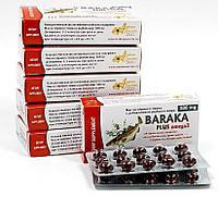 [Комплект на 6 шт. 1 курс] Масло черного тмина с добавлением рыбьего жира Baraka Plus, 6 * [30 шт. по 500 мг.]