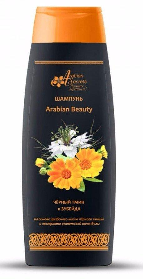 Шампунь Arabian Beauty Чёрный тмин и зубейда, 400 мл.