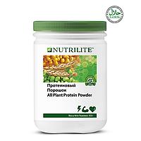 NUTRILITE Протеиновый порошок 450 г (диетический, все аминокислоты))