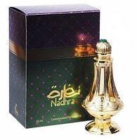 Арабские масляные духи AFNAN NADHRA / Надра, 18 мл.