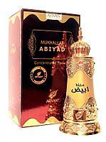 Арабские масляные духи AFNAN MUKHALLAT ABIYAD / Мухаллат Абияд, 20 мл.