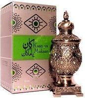 Арабские масляные духи AFNAN KAAN YA MAKAAN / Каан Я Макаан, 15 мл.