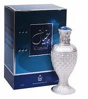 Арабские масляные духи AFNAN KHAYAAL / Хаяль,15 мл.