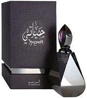 Арабские масляные духи AL-HARAMAIN HAYATI / ХАЯТИ, 12 мл.