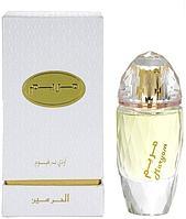 Арабская парфюмированная вода AL-HARAMAIN MARYAM / МАРИАМ, 70 мл.