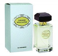 Арабская парфюмированная вода HARAMAIN WHITE LEATHER / ХАРАМАЙН БЕЛАЯ КОЖА, 100 мл.