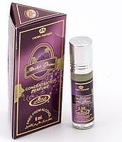 Арабские масляные духи AL REHAB GRAPES, 6 мл.