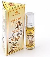 Арабские масляные духи AL REHAB SO SWEET, 6 мл.