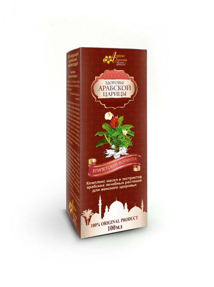 «Египетская формула: здоровье арабской царицы»: комплекс масел и экстрактов арабских лечебных растений для женского здоровья, 100 мл.