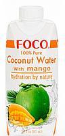 Кокосовая вода с соком манго FOCO, 330 мл., упаковка Tetra Pak